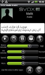 SVOX Arabic/العربي Malik Voice screenshot 0