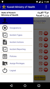 Patient Safety & Reporting screenshot 1