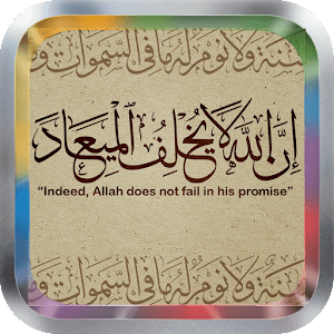 download Surah Mulk MP3 apk