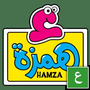 Hamza & His Letters- Fussha