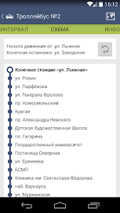 Транспорт Петрозаводска screenshot 1