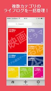 ログコレ-お手軽写真日記でライフログを保存&ランキング化!- screenshot 10
