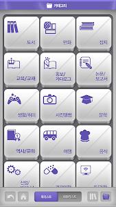 북N페이퍼 screenshot 2