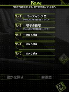 ANGEL WHISPER 【アドベンチャーゲーム】 screenshot 12