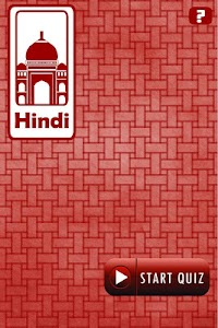 Learn Hindi Alphabet Quiz screenshot 3