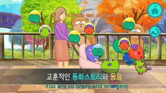 쿠룽쿠루 아기 공룡 삼총사와 함께하는 동요 나라 screenshot 0