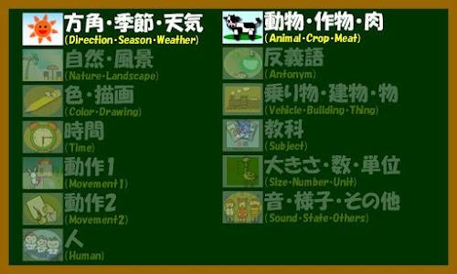Japanese-kanji2(free) screenshot 3