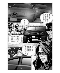 クアドリフォリオ・ドゥーエ Vol.9 (日本語のみ) screenshot 6