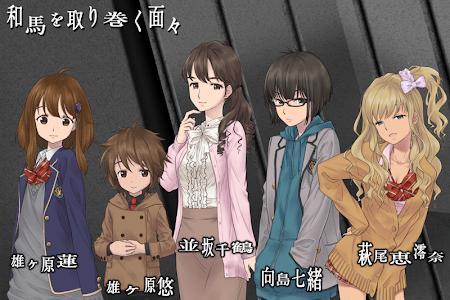 ADV トガビトノセンリツ(体験版) - KEMCO screenshot 9