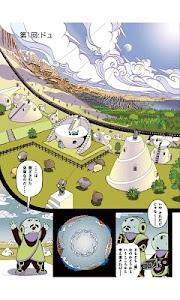 Salvo!-1: by Katsuya Saito screenshot 0