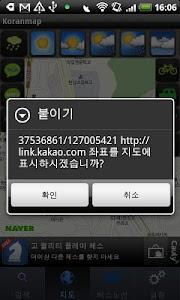 Odiya screenshot 3