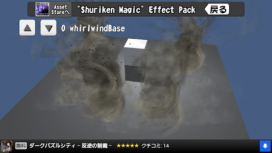 Unity ParticleCatalog screenshot 8