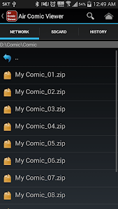 Air Comic Viewer screenshot 1