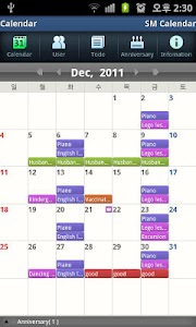 SM Calendar(schedule) screenshot 0