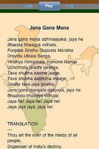Jana Gana Mana screenshot 0