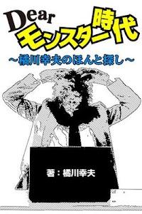 つながる本屋ブックシェア コミック/書籍 screenshot 2