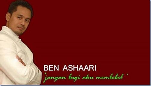 ben_ashaari header