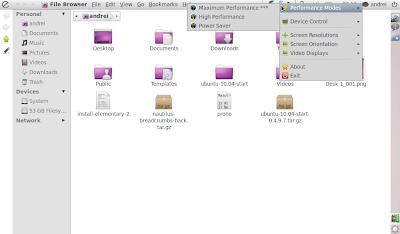jupiter ubuntu