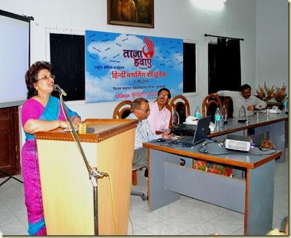 हिन्दी कम्प्यूटिंग और अनुप्रयोग