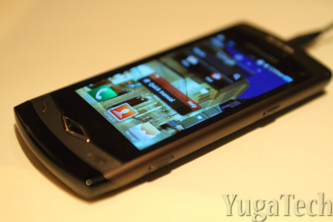 Samsung Wave Price and Launch Date - YugaTech | Philippines Tech