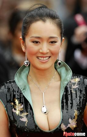 gong li massage photos