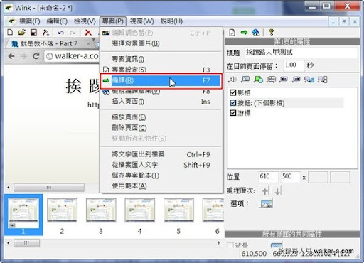 snap389.jpg