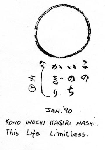 Tangen Harada Roshi Bukkoku-ji