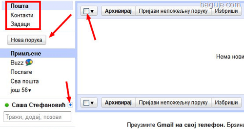 gmail redizajn