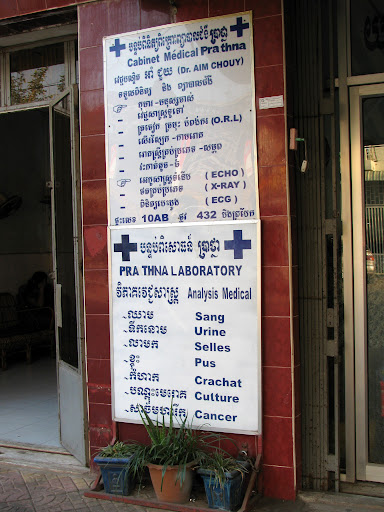 Cabinet Medical Pra thna, Phnom Penh, Cambodia