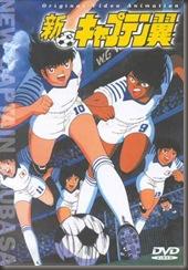 Kaptan Tsubasa-Captain Tsubasa-1.Bölüm