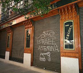 В Мадриде не любят Израиль