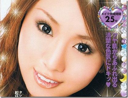 tokyo eyes grey  model