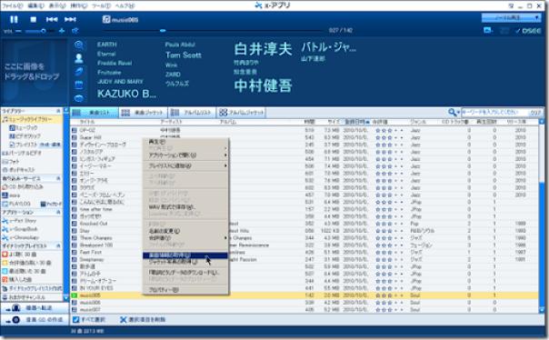 x-app1
