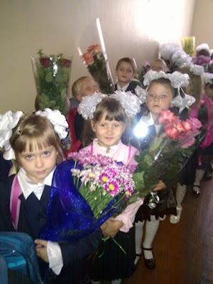 Кристина идет в школу, это ее класс