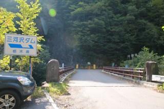 栃木県道249号線湯西川温泉からのアプローチ「三河沢橋」