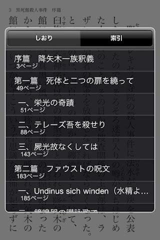 ibunkos_index.jpg