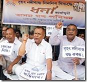AGP Assam Protest