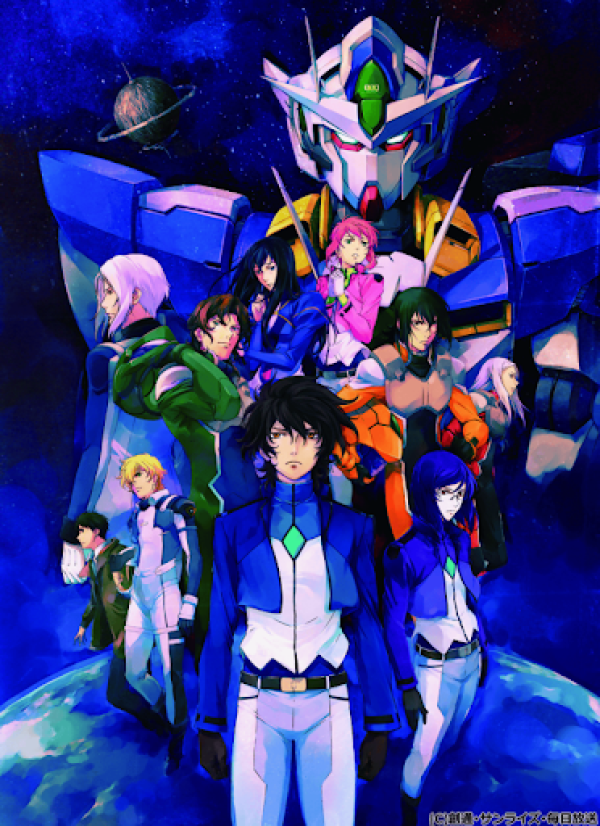 Gundam00 Awakening of the trailblazer