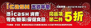 2010-01-03 11 44 36