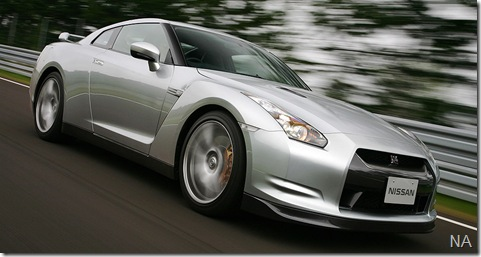 nissan_gtr_official_front_side