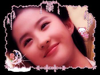 liu yi fei music photos