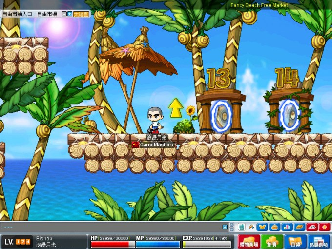 map maplestory » Pictures 4K HD | Fospo Pictures
