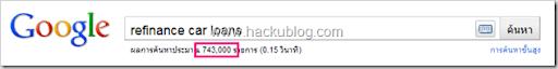 สอนทำบล็อก สอน blogspot