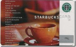 Starbucks-Gift-Card-Certificate
