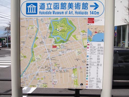 四天三夜自由行! ~ 我的北海道振興觀光訪問團 *Day3* *函館* Part2 北海道 區域 嗜好 攝影 旅行 日本(Japan)