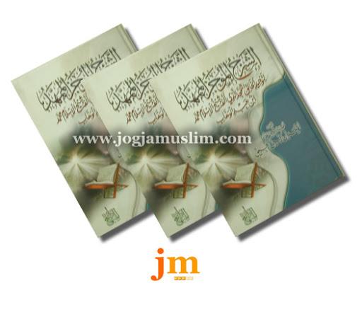 Jual Kitab Timur Tengah Kitabut Tauhid  Asy-Syarhul Mujazul Mumahhad