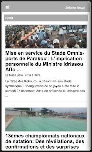 Jolome News screenshot 0