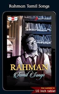 A R Rahman Tamil Songs screenshot 5