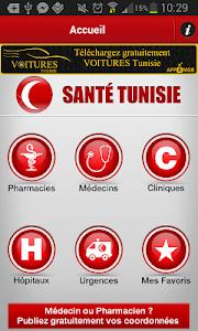 Santé Tunisie screenshot 1