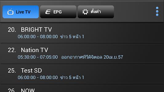 i-Mobile Digital TV (MTK QCOM) screenshot 1